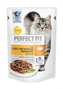 Perfect Fit - Паучи для чувствительных кошек (с индейкой)