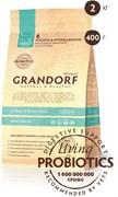 Grandorf - Сухой корм для взрослых кошек (4 вида мяса с рисом) Adult Indoor 4 Meat & Brown Rice