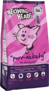 "Barking Heads - Сухой корм для взрослых кошек ""Мурлыка"" (с лососем, курицей и рисом) Purr Nickety (Salmon Adult Cat)"