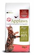 Applaws - Сухой корм беззерновой для кошек (с курицей, лососем и овощами) Dry Cat Chicken & Salmon