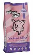 """Barking Heads - Сухой корм для котят """"Поразительный котенок"""" (с лососем, курицей и рисом) Smitten Kitten (Salmon)"""
