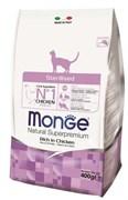 Monge - Сухой корм для стерилизованных кошек (курица) Cat Sterilized