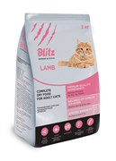 Blitz - Сухой корм для взрослых кошек (с ягненком) Adult Cats Lamb