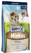 Happy Cat - Полноценный базовый корм для котят Minkas Kitten