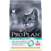 Purina Pro Plan - Сухой корм для кошек для поддержания здоровья ротовой полости (с курицей)