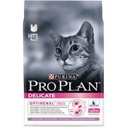 Purina Pro Plan - Сухой корм для кошек с чувствительным пищеварением и привередливых к еде (с индейкой)