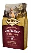 CarniLove - Сухой корм для кастрированных котов (ягненок и дикий кабан) Adult Sterilised Lamb & Wild Boar