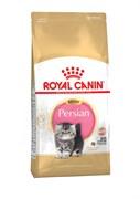 Royal Canin - Сухой корм для котят персидской породы Kitten Persian