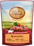 Nature's Table - Сухой корм для кошек (с индейкой)