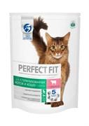 Perfect Fit - Сухой корм для стерилизованных кошек (с говядиной)