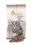 "Organix - Лакомства для кошек ""Подушечки для вывода шерсти"" Antihairball"