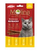 Molina - Жевательные колбаски для кошек (Курица и печень)