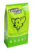 """Barking Heads - Сухой корм для собак мелких пород, имеющих проблемы с шерстью """"Роскошная шевелюра для мелколапого"""" (с ягненком и рисом) Tiny Paw's Bad Hair Day"""