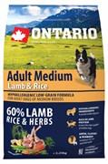 Ontario - Сухой корм для собак (с ягненком и рисом) Adult Medium Lamb & Rice
