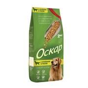 Оскар - Сухой корм для собак (с мясом ягненка и рисом)