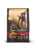 Purina Pro Plan - Сухой корм для взрослых собак (с говядиной и рисом) DUO DELICE