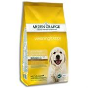 Arden Grange - Сухой корм для щенков Puppy
