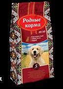 Родные Корма - Сухой корм для взрослых собак всех пород 20/10