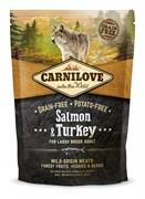 CarniLove - Сухой беззерновой корм для взрослых собак крупных пород Adult Large Breed Salmon & Turkey
