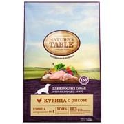 Nature's Table - Сухой корм для мелких собак (с курицей и рисом)