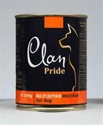 Clan Pride - Консервы для собак (желудочки индейки) № 90