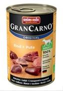 Animonda - Консервы для взрослых собак (с говядиной и индейкой) GranCarno Original Adult