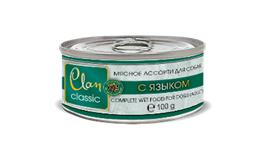 Clan Classic - Консервы для собак (мясное ассорти с языком)