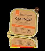 Grandorf - Консервы для собак (индейка)