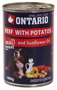 Ontario - Консервы для собак (с говядиной и картофелем) Beef With Potatos, Sunflower Oil