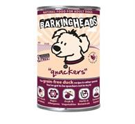 "Barking Heads - Консервы для собак ""Кряква"" (с уткой) Quackers"