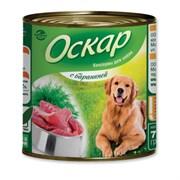 Оскар - Консервы для собак (с бараниной)