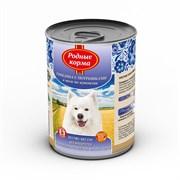 """Родные Корма - Консервы для собак """"Говядина с потрошками в желе по-купечески"""""""
