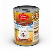 """Родные Корма - Консервы для собак """"Говядина с овощами по-казацки"""""""