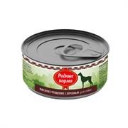 """Родные Корма - Консервы для собак """"Мясное угощение"""" (с печенью)"""