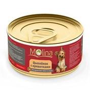 """Molina - Консервы для собак """"Цыпленок с креветками в соусе"""""""