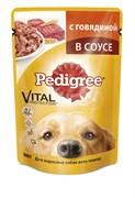 Pedigree - Паучи для собак (с говядиной в соусе)