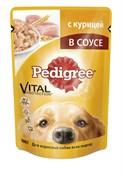 Pedigree - Паучи для собак (с курицей в соусе)