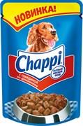 Chappi - Паучи для собак (с говядиной)