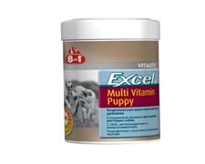 8in1 - Мультивитамины для щенков Excel Multi Vitamin Puppy