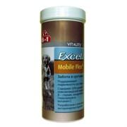 8in1 - Добавка для суставов и связок Эксель Мобайл Флекс плюс Excel Mobile Flex +