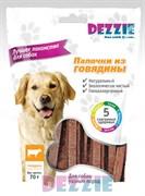 Dezzie - Лакомство для собак (палочки из говядины)