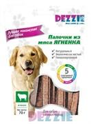 Dezzie - Лакомство для собак (палочки из мяса ягнёнка)