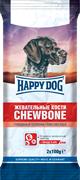 Happy Dog - Жевательные кости для собак Chewbone