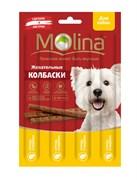 Molina - Жевательные колбаски для собак (Курица и индейка)