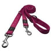 Rogz - Поводок-перестежка, розовый (размер XL - ширина 2,5 см, длина 1,0-1,3-1,6 м) ALPINIST MULTI PURPOSE LEAD