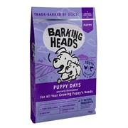 """Barking Heads - Сухой корм беззерновой для щенков """"Щенячьи деньки"""" (с лососем и курицей) Puppy Days"""