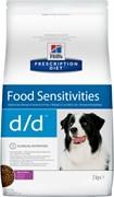 Hill's (вет. диета) - Сухой корм для собак лечение пищевых аллергий (с уткой и рисом) D/D