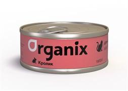 Organix - Консервы для кошек (с кроликом)