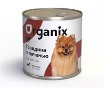 Organix - Консервы для собак (c говядиной и печенью)