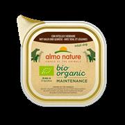 Almo Nature - Паштет для собак (с телятиной и овощами) Daily Menu Bio-Pate Veal and Vegetables